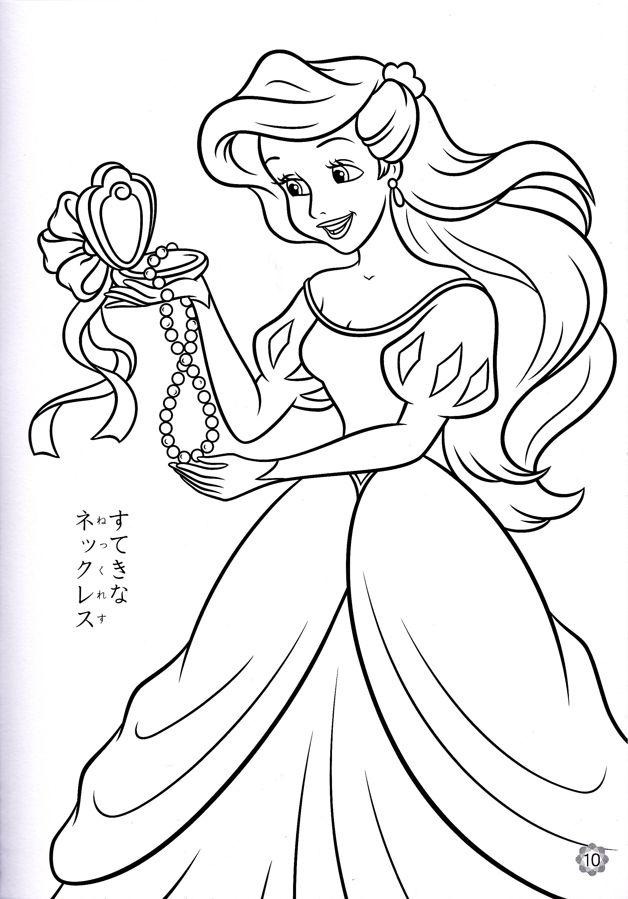 Princess coloring #17, Download drawings