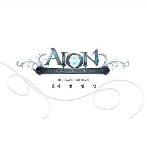 AION clipart #2, Download drawings