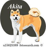 Akita clipart #7, Download drawings