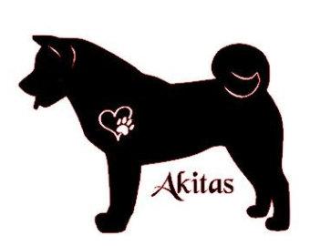 Akita svg #7, Download drawings