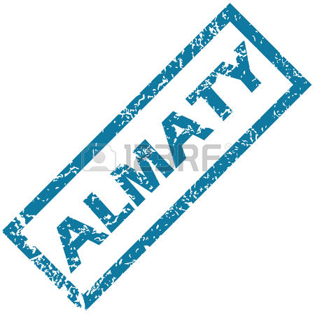 Almaty clipart #6, Download drawings
