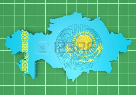 Almaty clipart #5, Download drawings