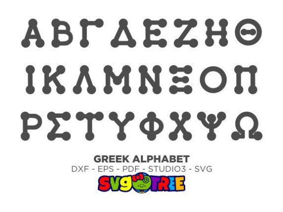 Alphabet svg #1, Download drawings