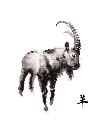 Alpine Ibex clipart #3, Download drawings