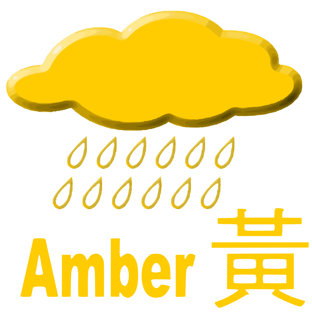 Amber svg #19, Download drawings