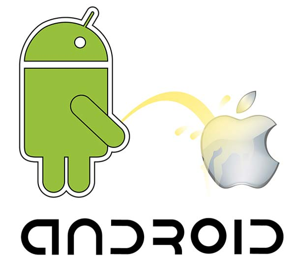 Android clipart #19, Download drawings