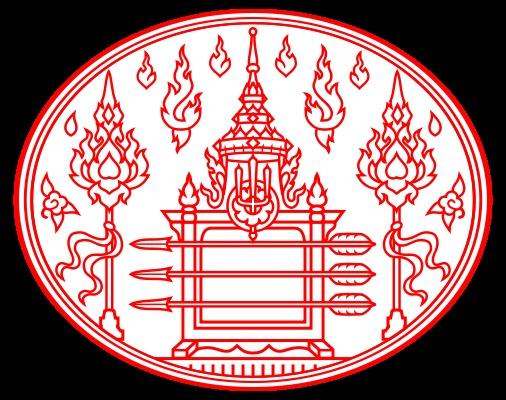 Ang Thong svg #7, Download drawings