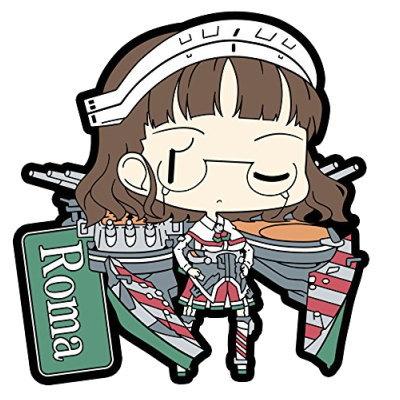 Aoshima clipart #4, Download drawings