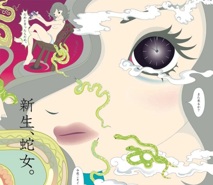 Aoshima clipart #8, Download drawings
