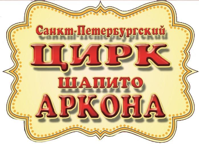 Apkoha clipart #2, Download drawings