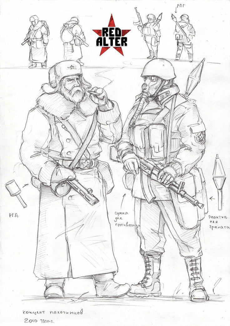 Apokalypse coloring #13, Download drawings