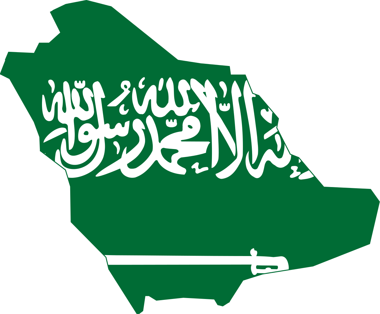 Arabia clipart #7, Download drawings