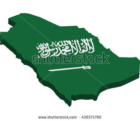 Arabia clipart #8, Download drawings