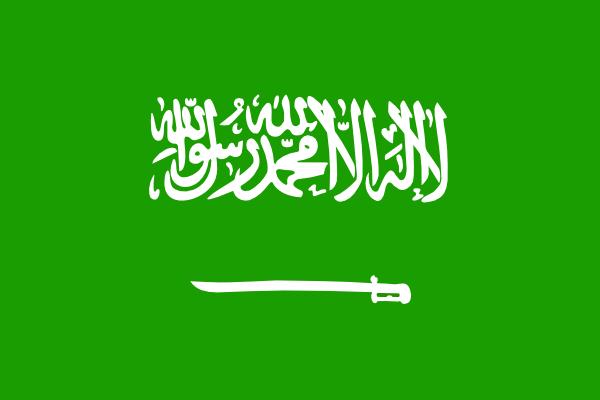Arabia clipart #20, Download drawings