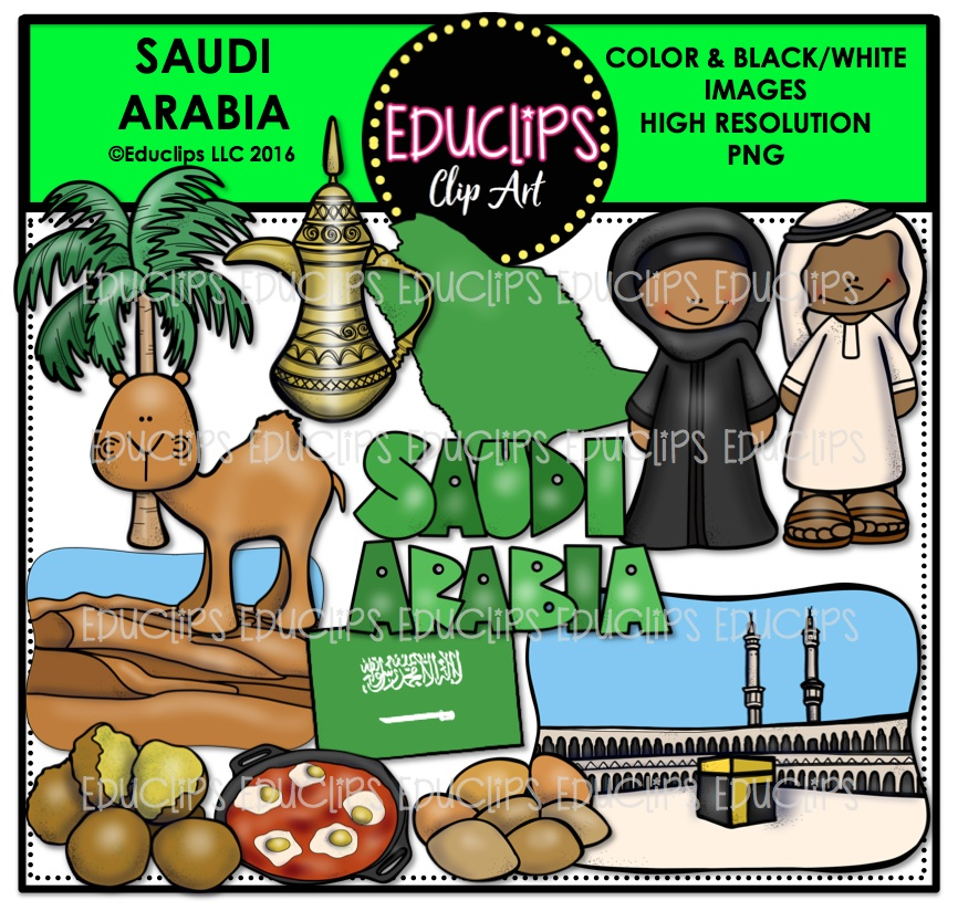 Arabia clipart #5, Download drawings