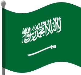 Arabia clipart #10, Download drawings