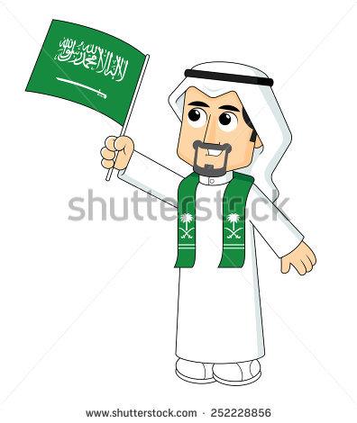 Arabia clipart #14, Download drawings