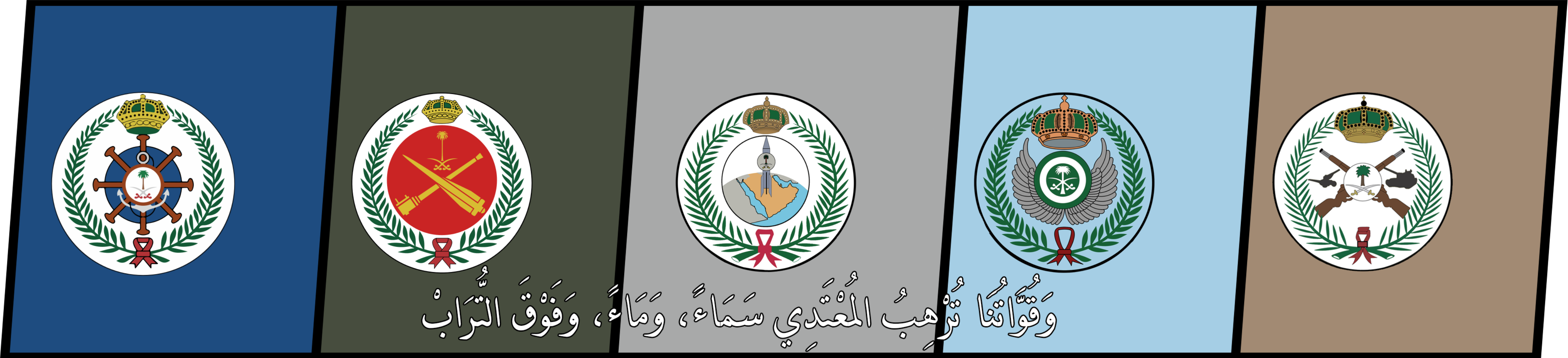 Arabia svg #8, Download drawings