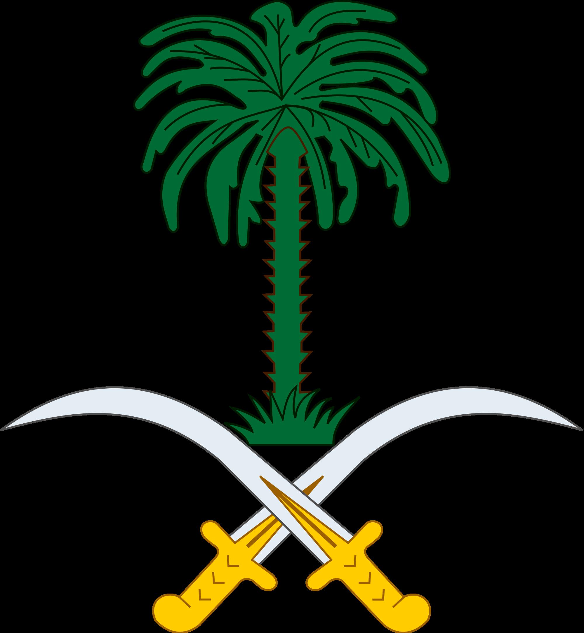 Arabia svg #7, Download drawings