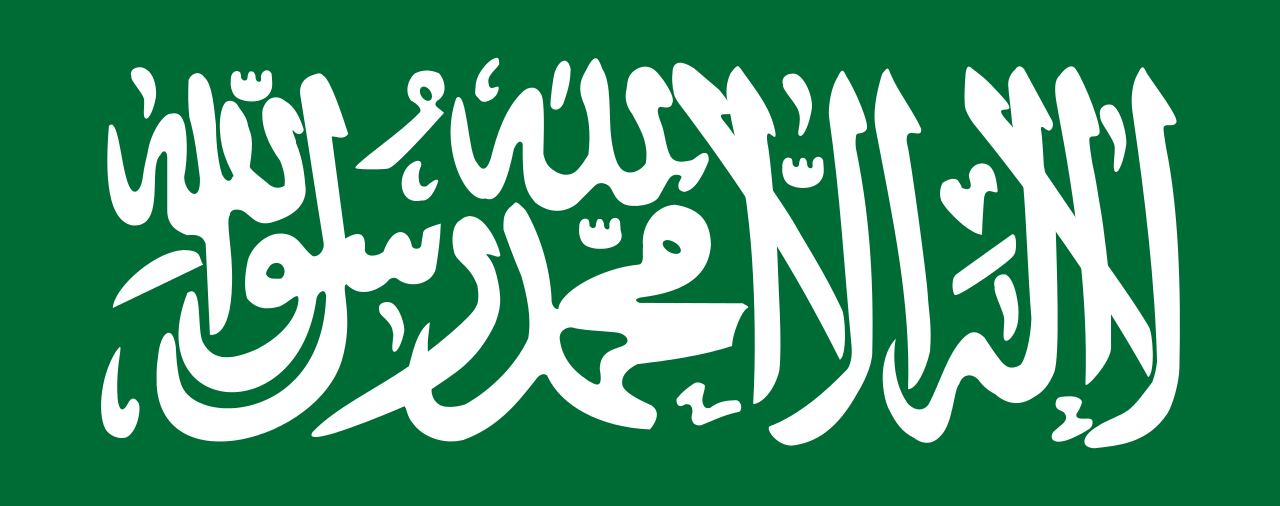 Arabia svg #6, Download drawings