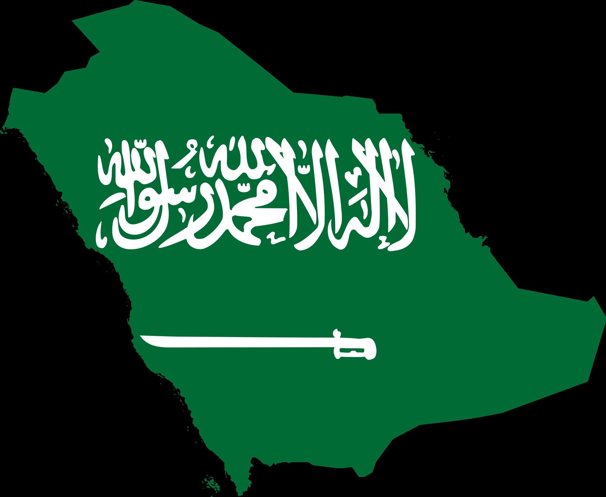 Arabia svg #18, Download drawings