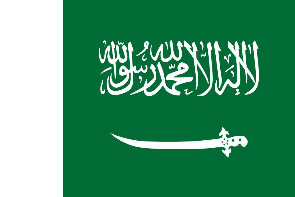 Arabia svg #17, Download drawings