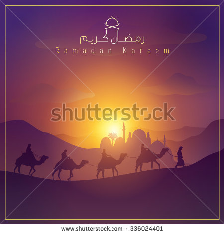 Arabian Desert clipart #9, Download drawings