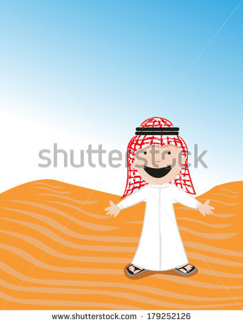 Arabian Desert clipart #8, Download drawings