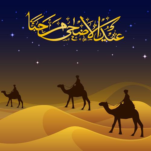 Arabian Desert svg #13, Download drawings
