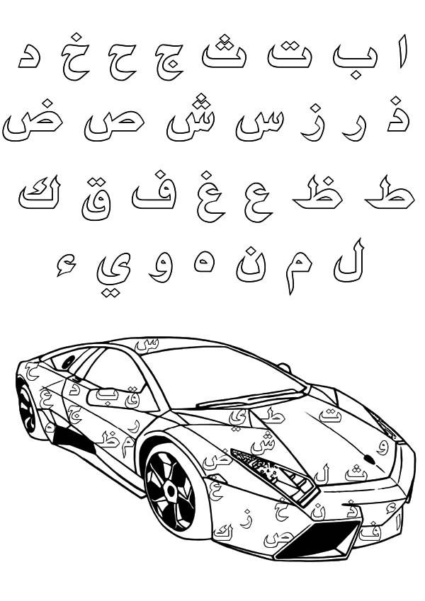 Arabis coloring #15, Download drawings