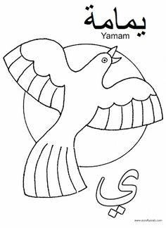 Arabis coloring #16, Download drawings