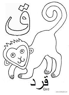 Arabis coloring #20, Download drawings