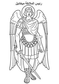Archangel Michael! coloring #13, Download drawings