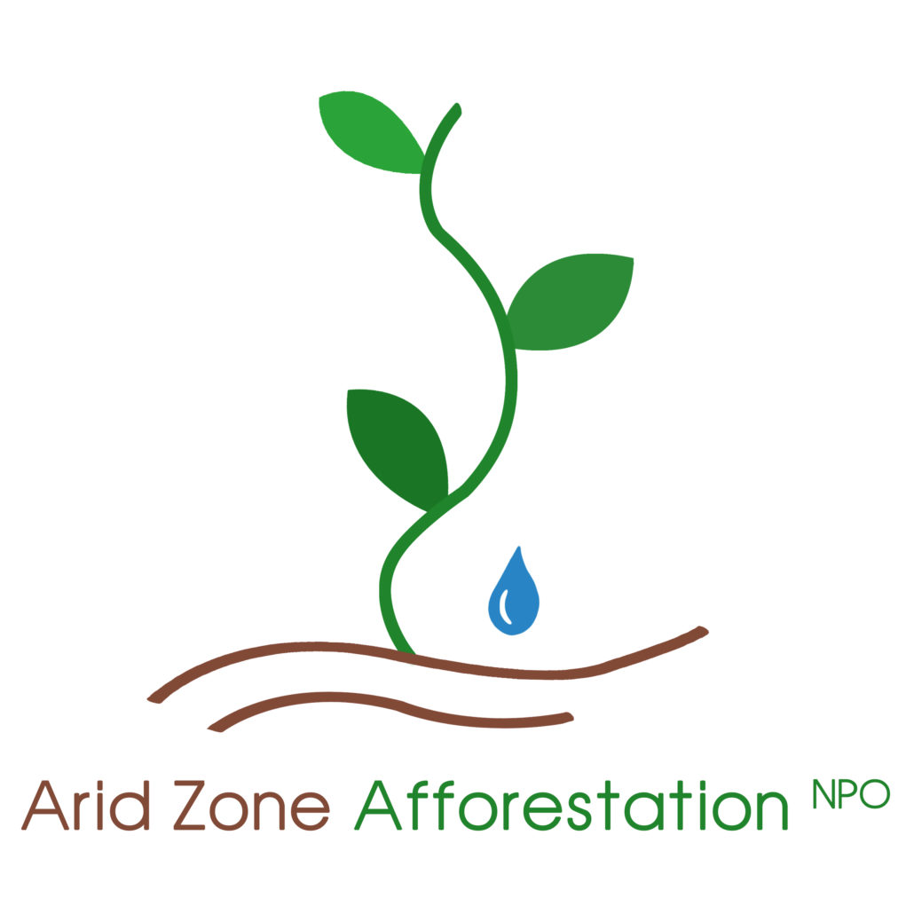 Arid Zone clipart #9, Download drawings