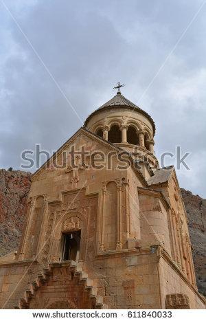 Armenian Beautifull Places clipart #20, Download drawings