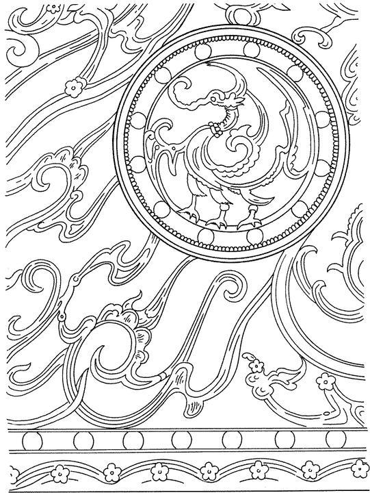 Asian coloring #4, Download drawings