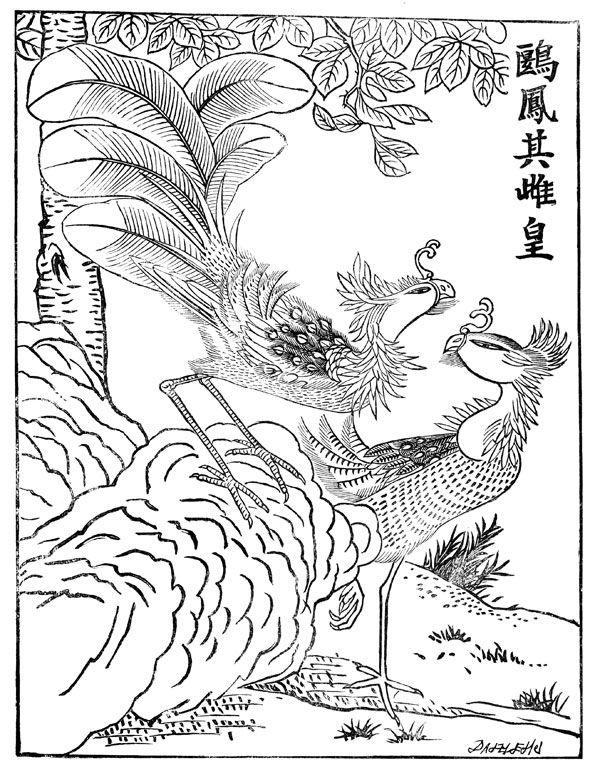 Asian coloring #13, Download drawings