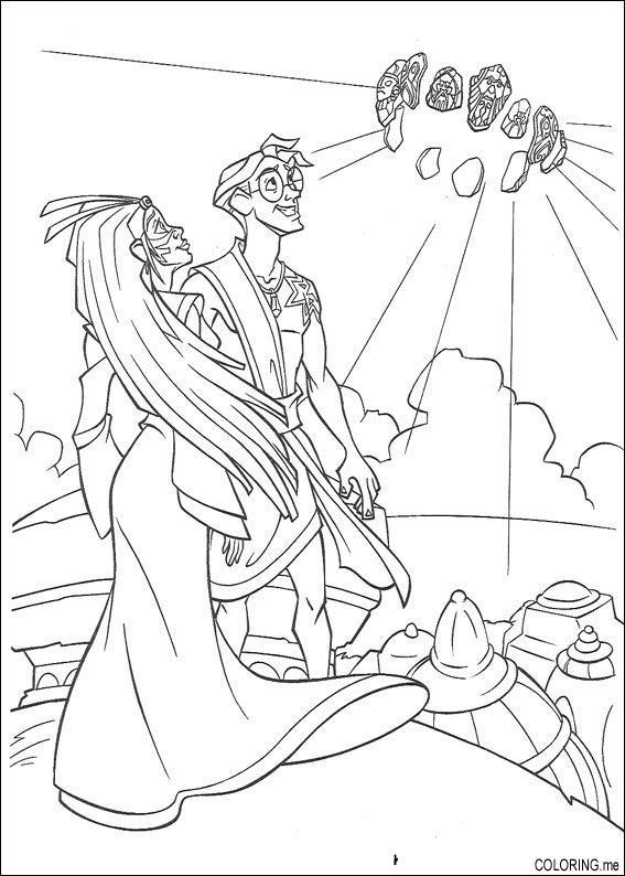 Atlantis coloring #15, Download drawings
