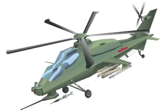 Attack Helicopter clipart #12, Download drawings