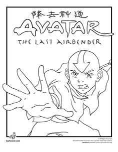 Avatar: The Last Airbender clipart #6, Download drawings