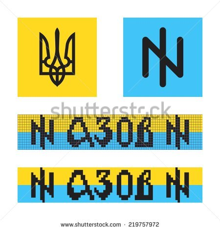 Azov clipart #4, Download drawings