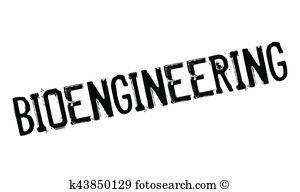Bioengeneering clipart #7, Download drawings