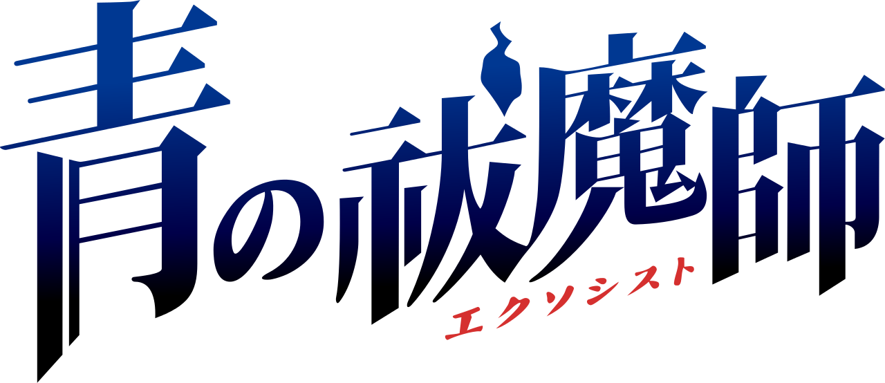 Blue Exorcist svg #20, Download drawings