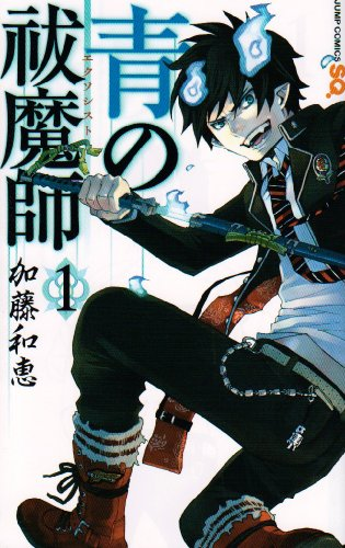 Blue Exorcist svg #16, Download drawings