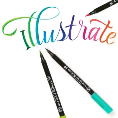 Brush coloring #11, Download drawings