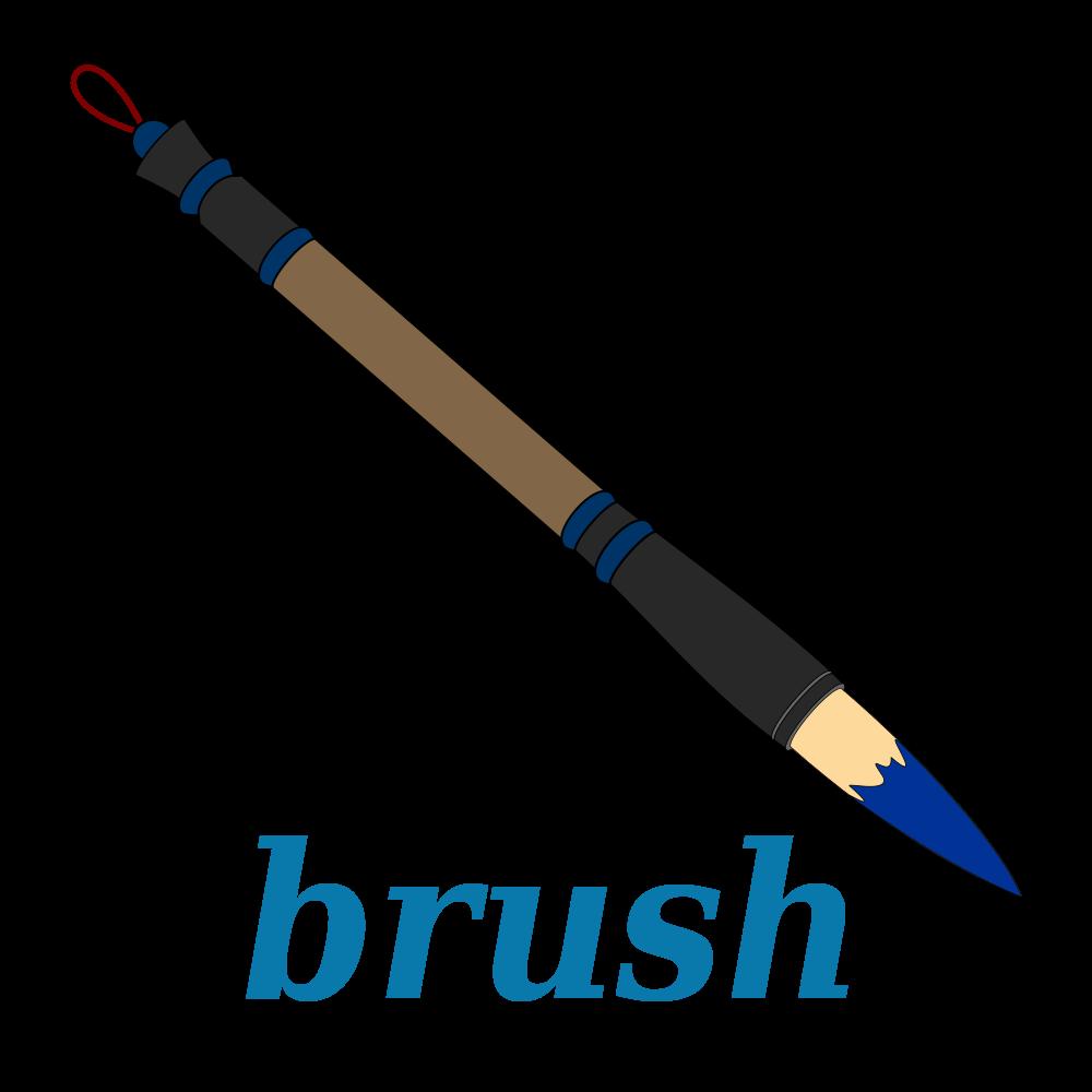 Brush svg #14, Download drawings