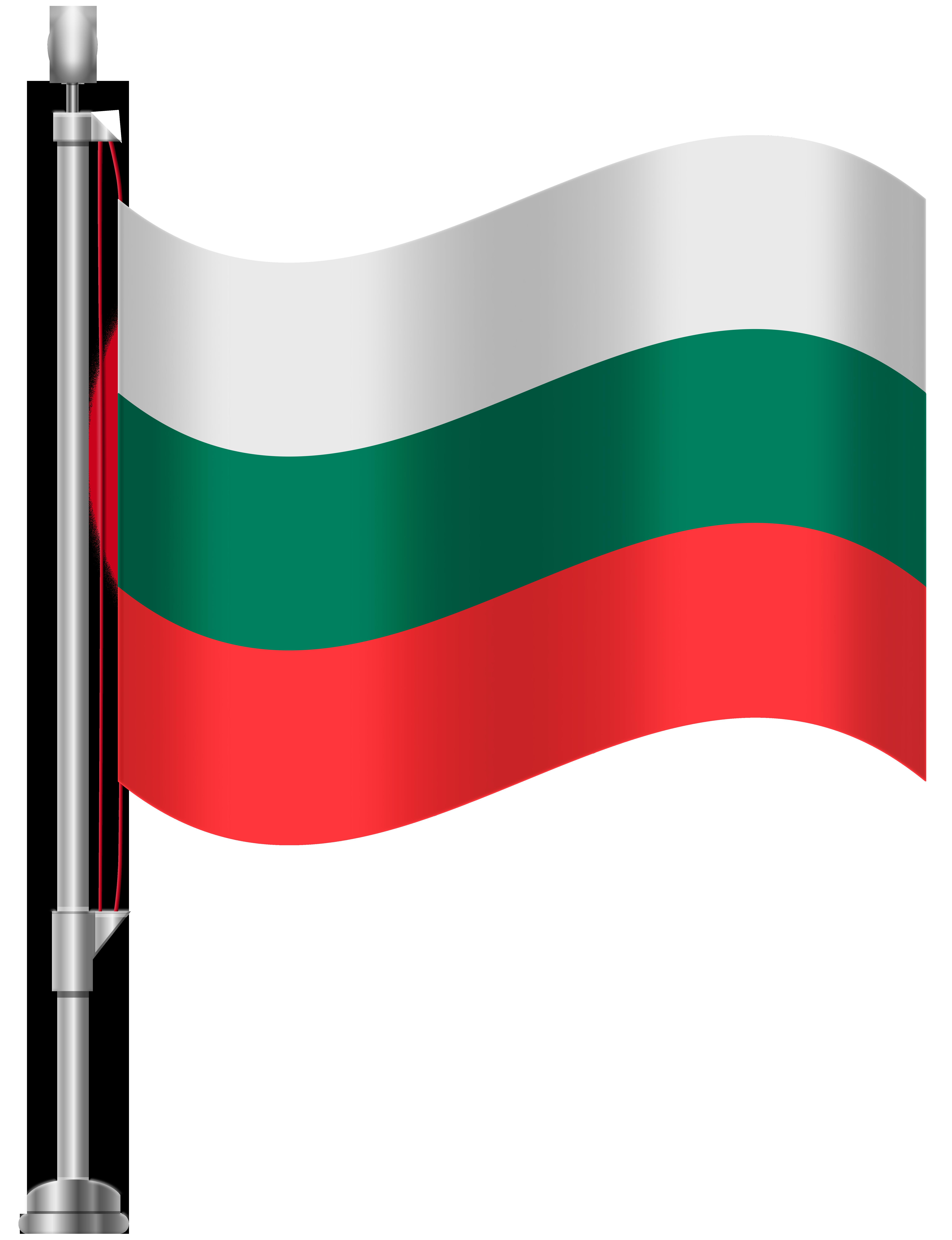 Bulgaria clipart #1, Download drawings
