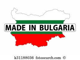 Bulgaria clipart #10, Download drawings