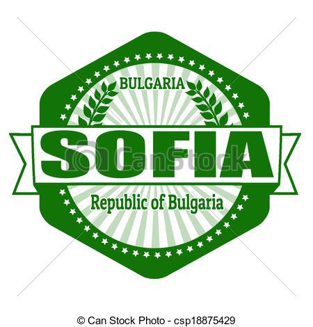 Bulgaria clipart #5, Download drawings