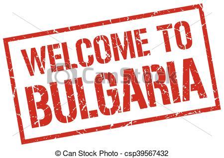 Bulgaria clipart #4, Download drawings